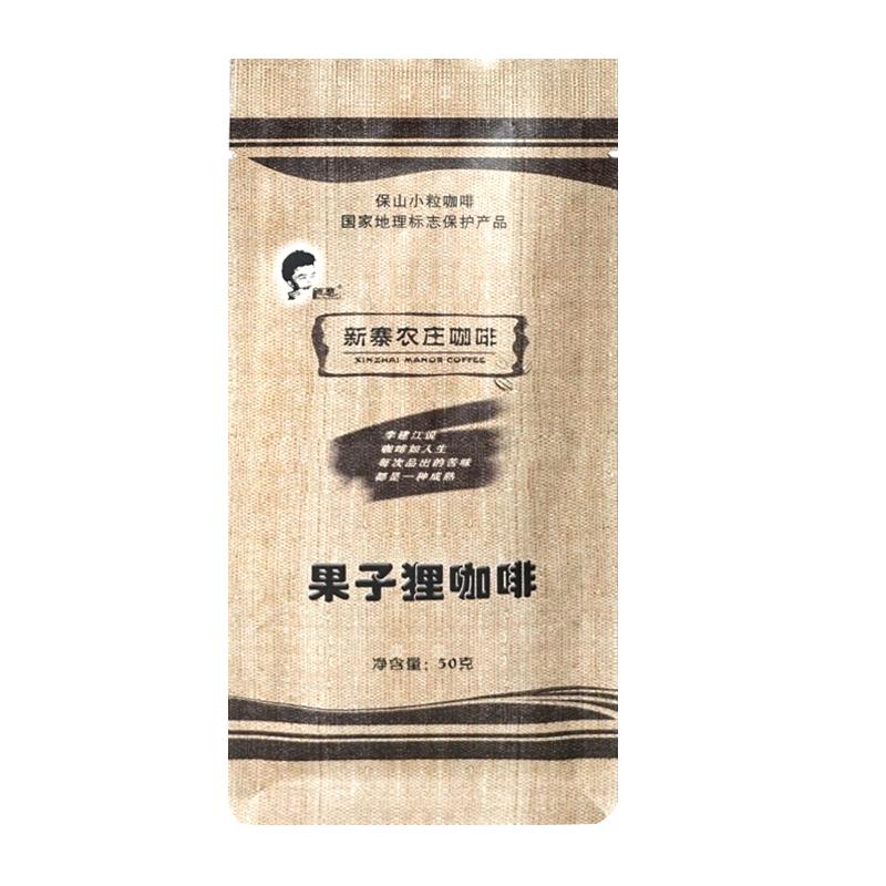 新寨 香猫咖啡果子狸咖啡豆铁毕卡系列50g